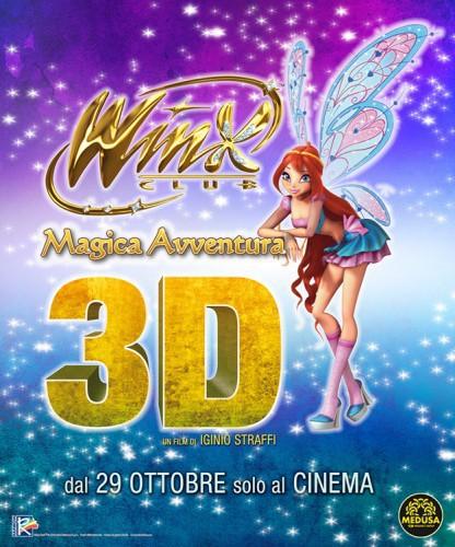 Винкс клуб 3d волшебное приключение